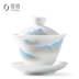 佳佰白瓷盖碗羊脂玉瓷茶杯泡茶茶具