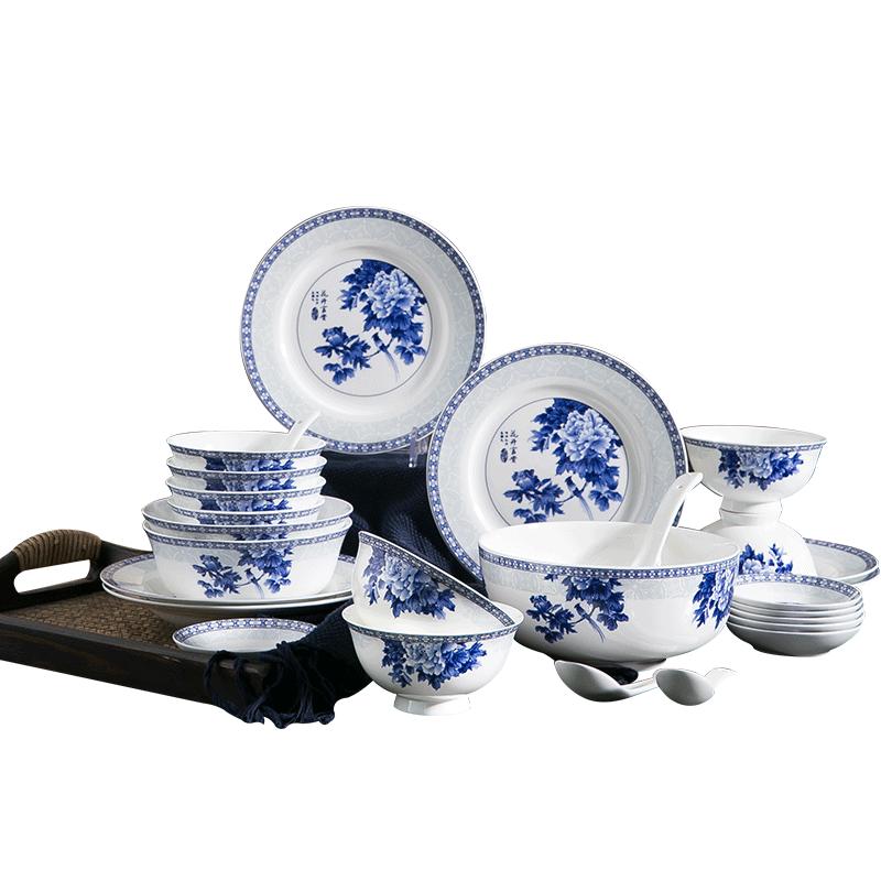洛威 青花瓷骨瓷碗碟套装家用景德镇碗盘餐具组合 花开富贵28头