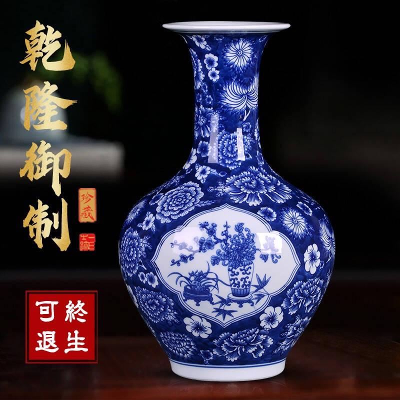 景德镇陶瓷器仿古青花瓷博古