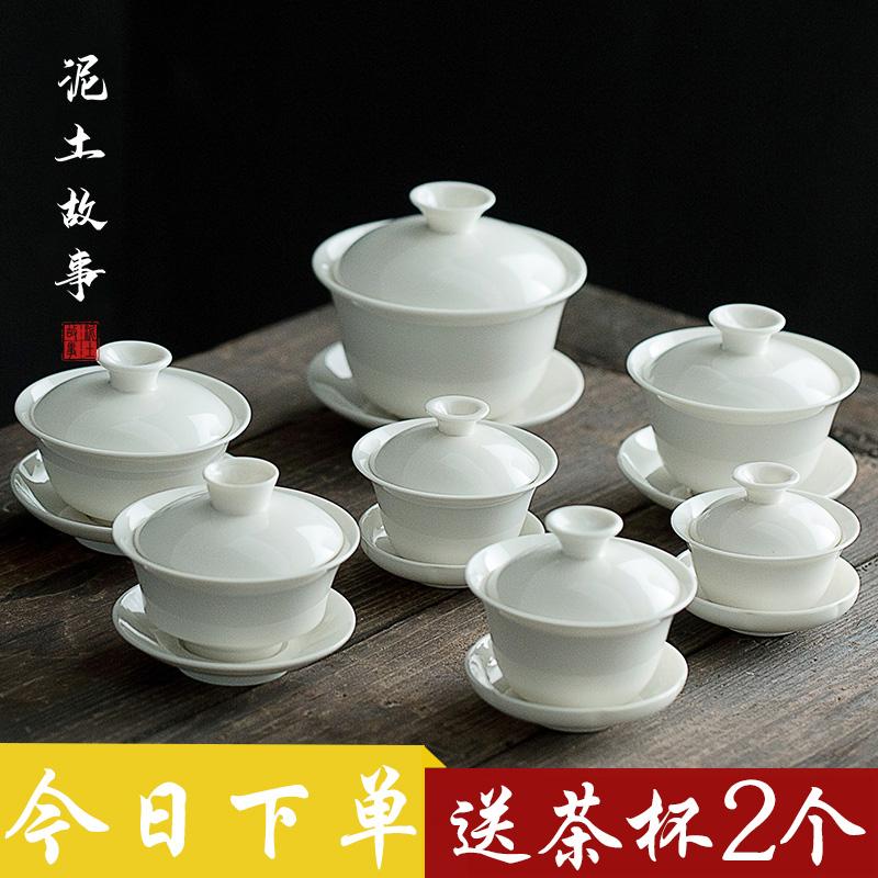 德化白瓷盖碗单个三才碗茶杯功夫茶具茶碗杯子大号家用泡茶器套装