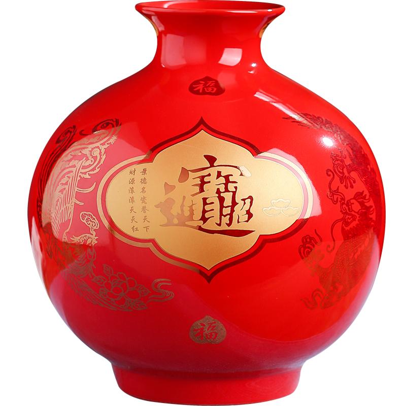 景德镇陶瓷器中式招财进宝石榴瓶花瓶客厅台面插花装饰工艺品摆件