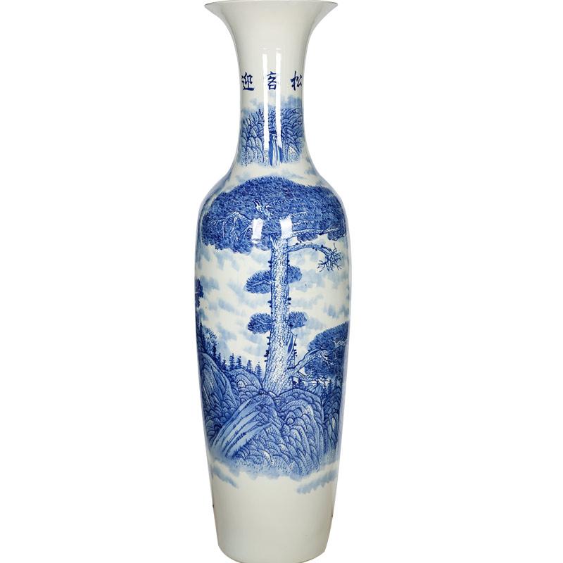 景德镇陶瓷 青花瓷迎客松落地大花瓶 家居客厅摆件装饰品酒店开业
