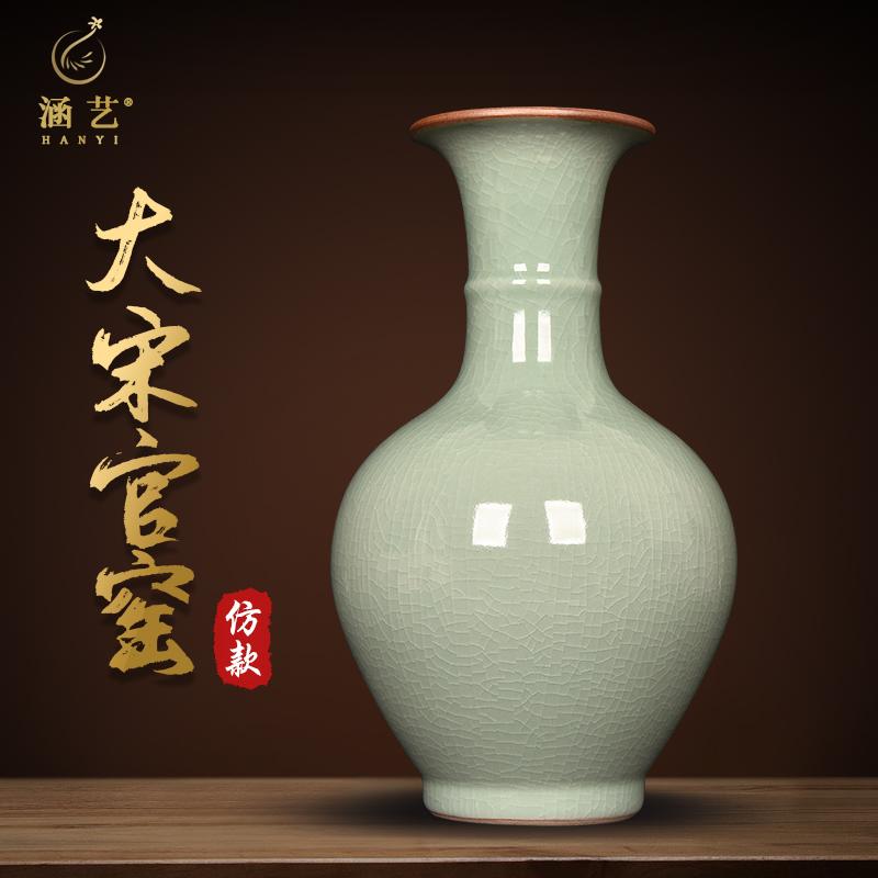 景德镇陶瓷器青瓷花瓶仿古中式客厅电视柜插花装饰品家居瓷瓶摆件