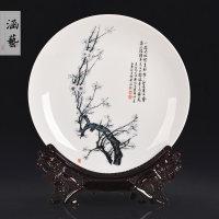 景德镇陶瓷器梅兰竹菊装饰挂盘坐盘新中式客厅家居装饰工艺品摆件