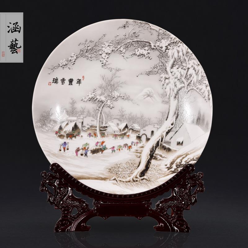 景德镇陶瓷装饰盘子摆件家居艺术品摆件酒柜看盘座盘工艺品摆设