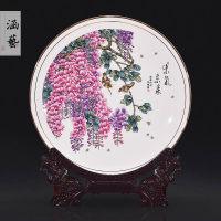景德镇陶瓷器粉彩紫气东来装饰盘坐盘挂盘现代中式家居工艺品摆件