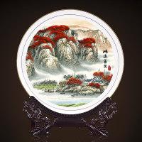景德镇陶瓷装饰盘新中式坐盘挂盘客厅玄关酒柜电视柜创意礼品摆件